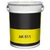 АК-511 эмаль (белая/желтая)