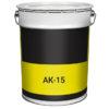 АК-15 СЭ эмаль (разл. цв.)