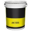 АК-505 эмаль (белая/желтая)
