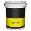 КО-174 эмаль (разл. цв.)