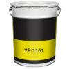 УР-1161 эмаль (разл. цв.)